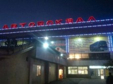 вокзал-300x225